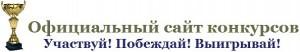 logo-konkursoff