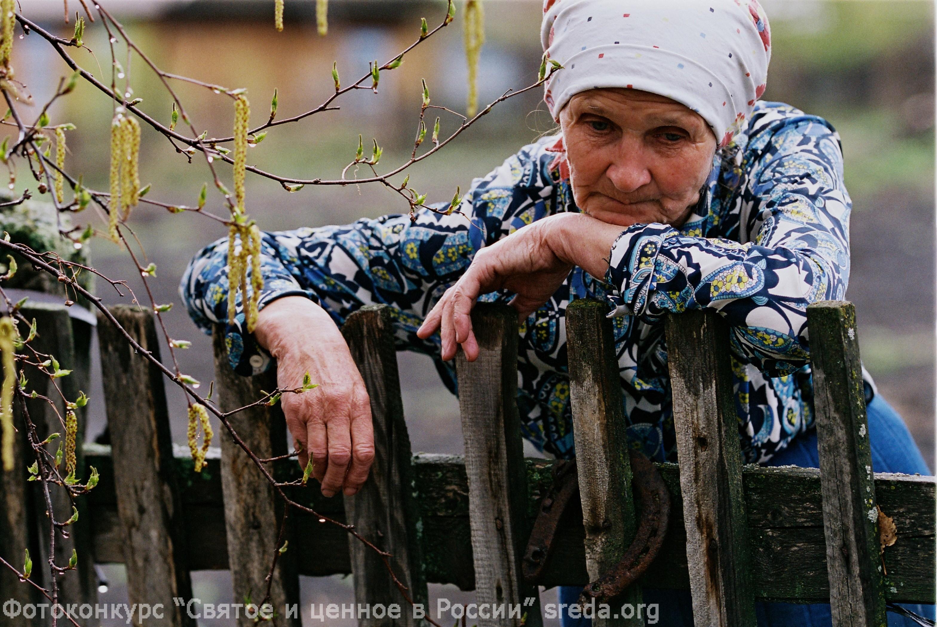 Русские пожилые мамаши 26 фотография