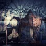 3_OstashkinaNelly_Lyudi_Dachnik_Zakrytiye_sezona