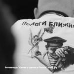 5_zhdanovich