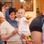 Кудашева - Крещение