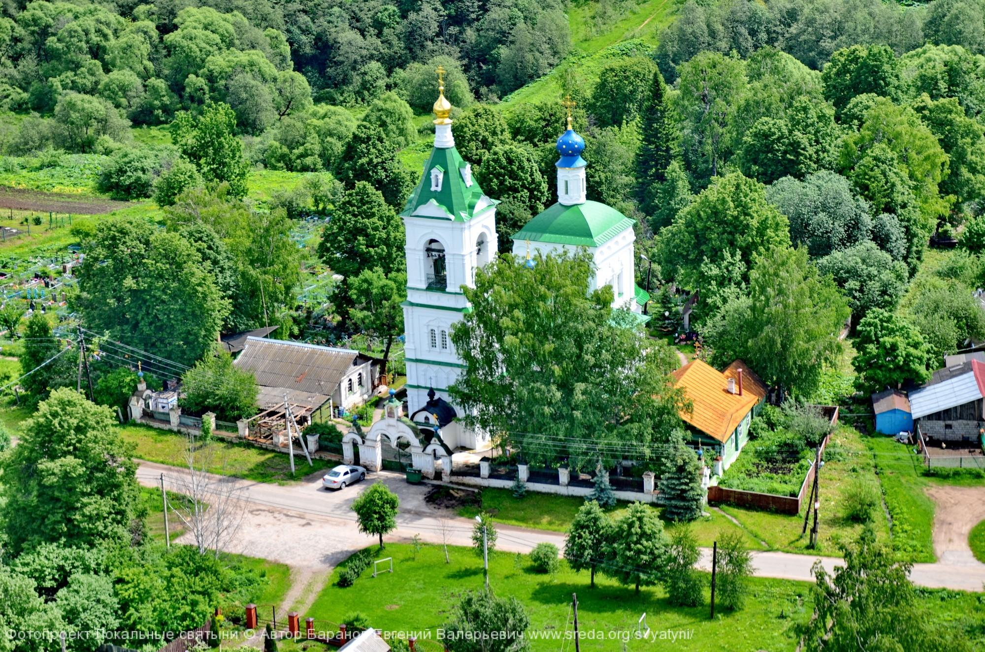 Казанская церковь иконы Божей матери