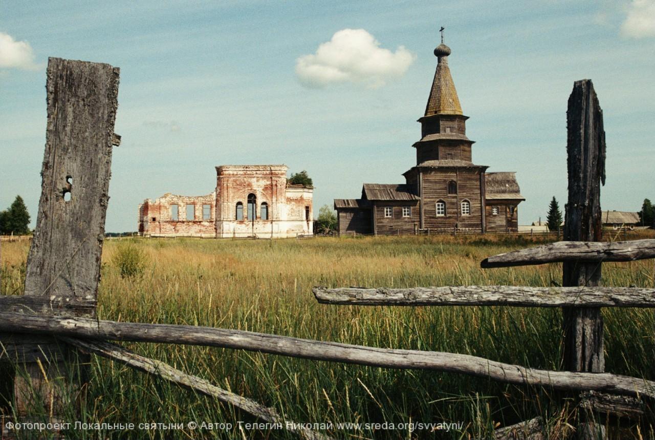 Петропавловская церковь 1722 год.