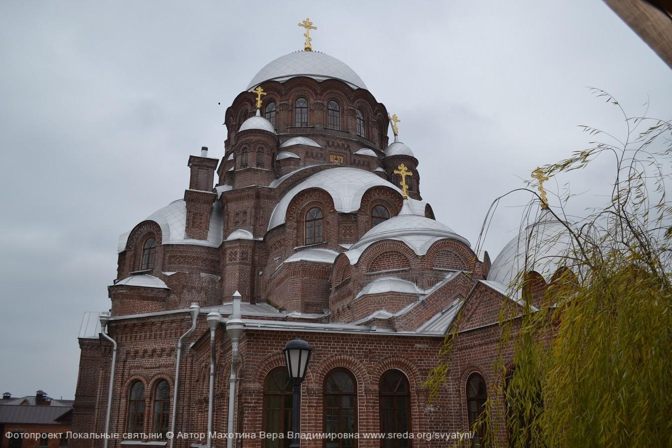 Собор Богоматери в Иоанно-Предтеченском монастыре