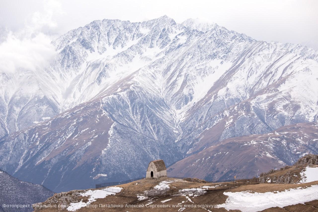 Среди гор