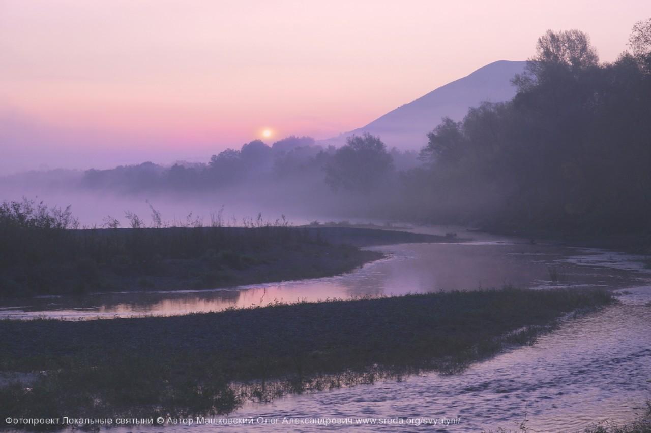 розовое фото утро