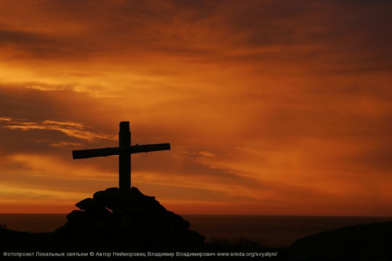 Крест на Немецком Кузове