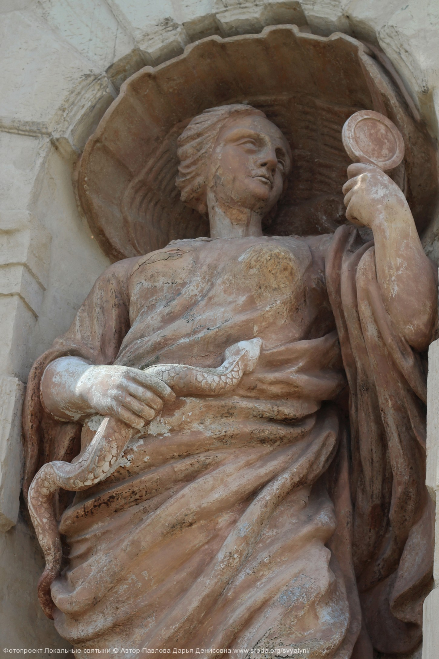 Афина Полиада