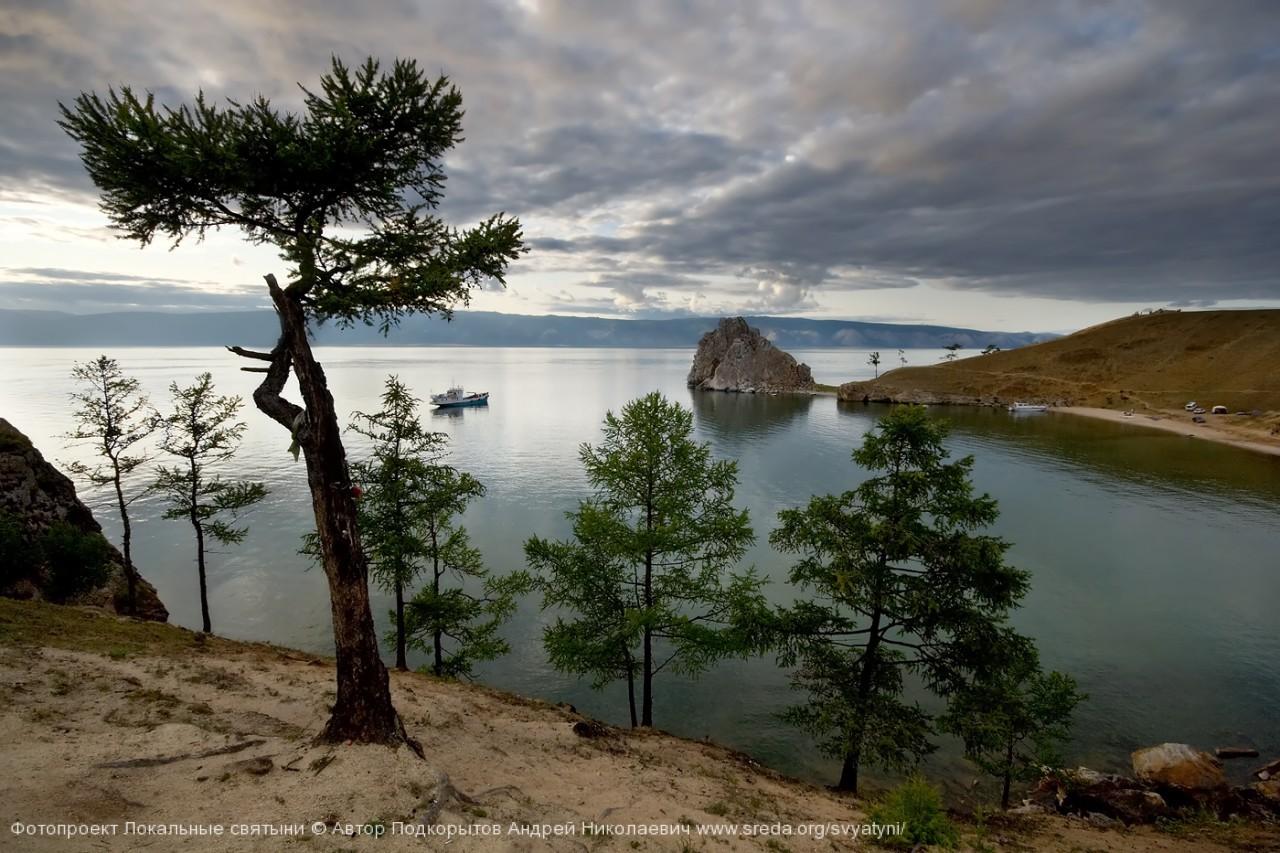 Сердце Байкала