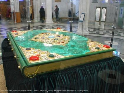 Самый большой Коран в мире