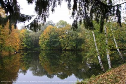 Болдинская осень
