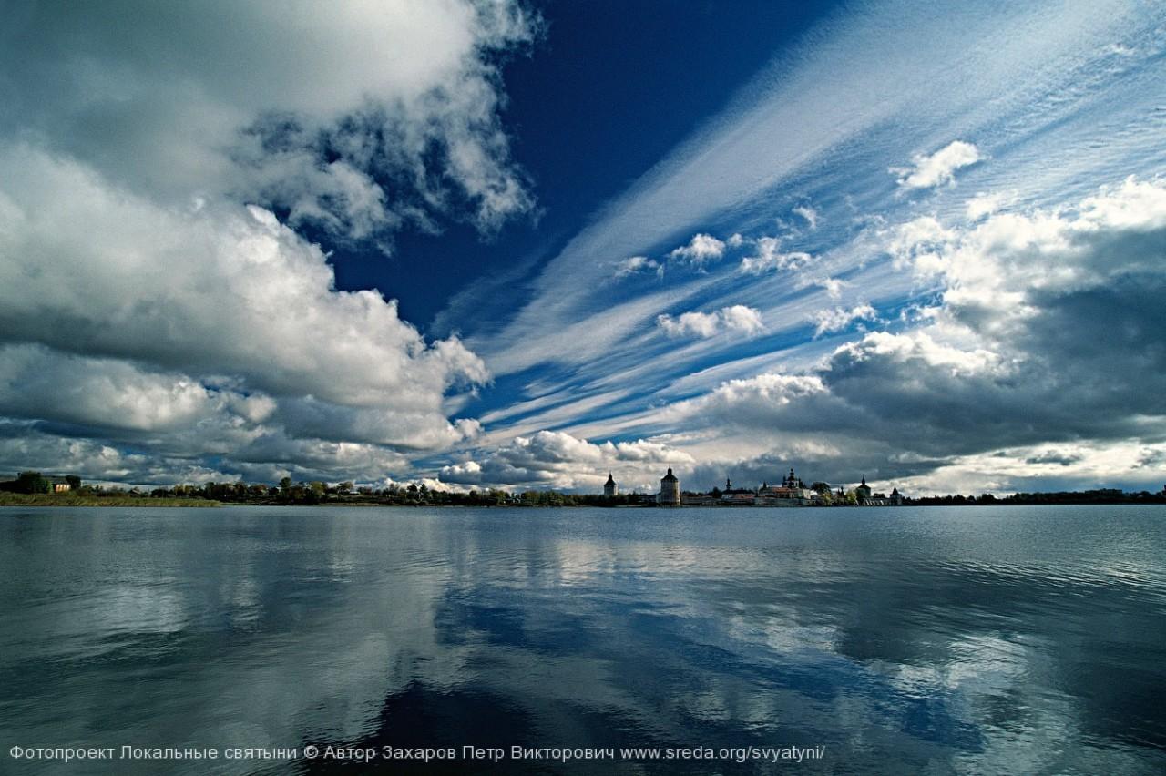 Небо и вода Кирилло-Белозерского монастыря
