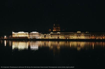 Санкт-Петербург. Вид с Невы