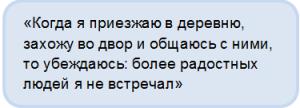 Пути5