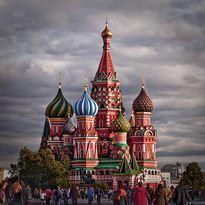 Дементьева Ольга - Моя Москва