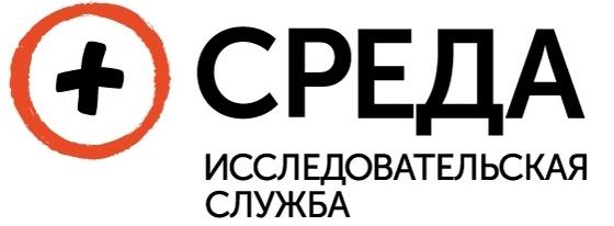 Sreda_logo - копия (3)