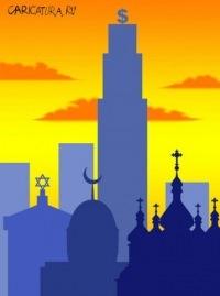 Финансирование исследований веры и религии в России sreda.org