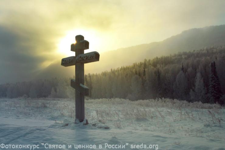 Фото: Екатерина Хлебникова