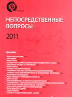 img023 - копия