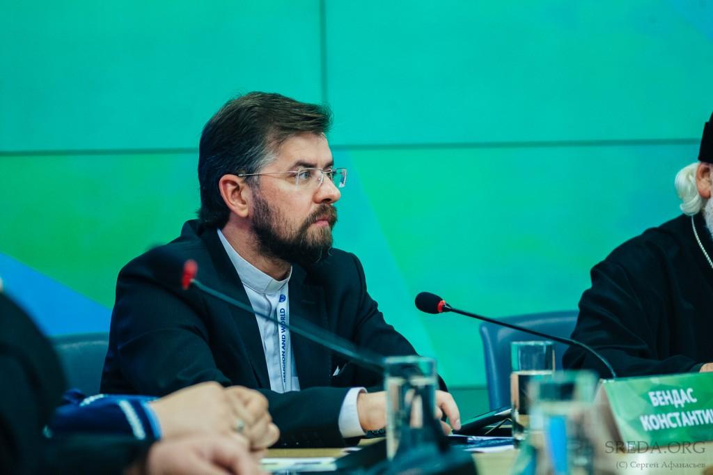 Второй Московский международный форум Религия и мир - Константин Бендас