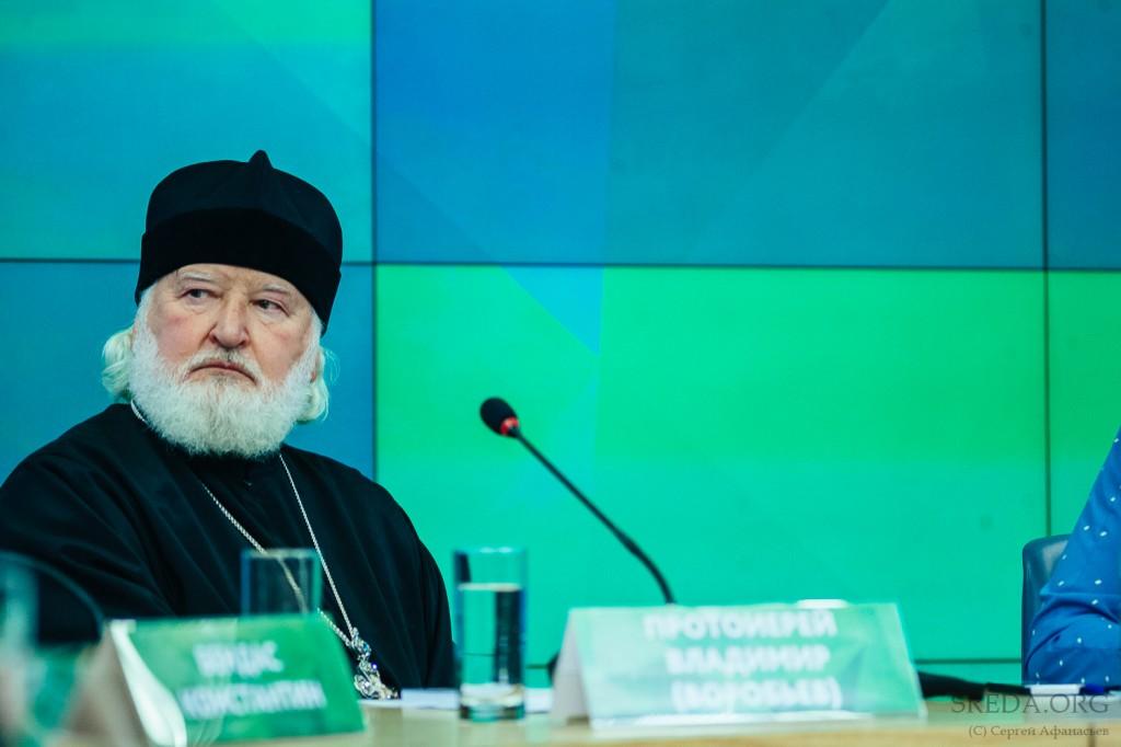 Второй Московский международный форум Религия и мир - Протоиерей Владимир Воробьёв