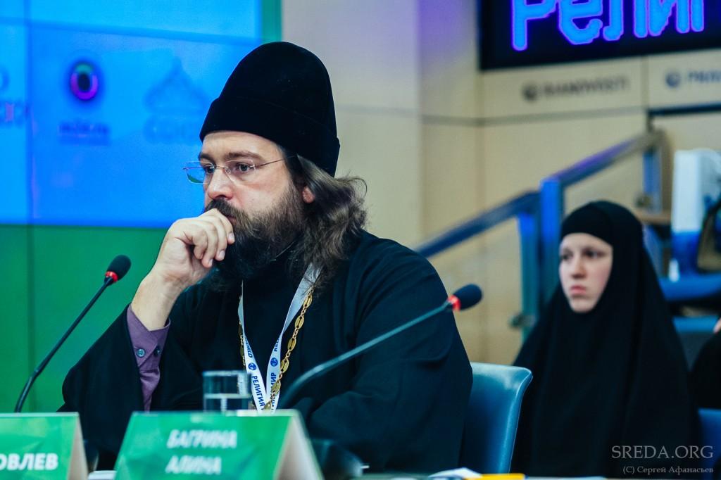 Второй Московский международный форум Религия и мир - Иерей Алексей Яковлев