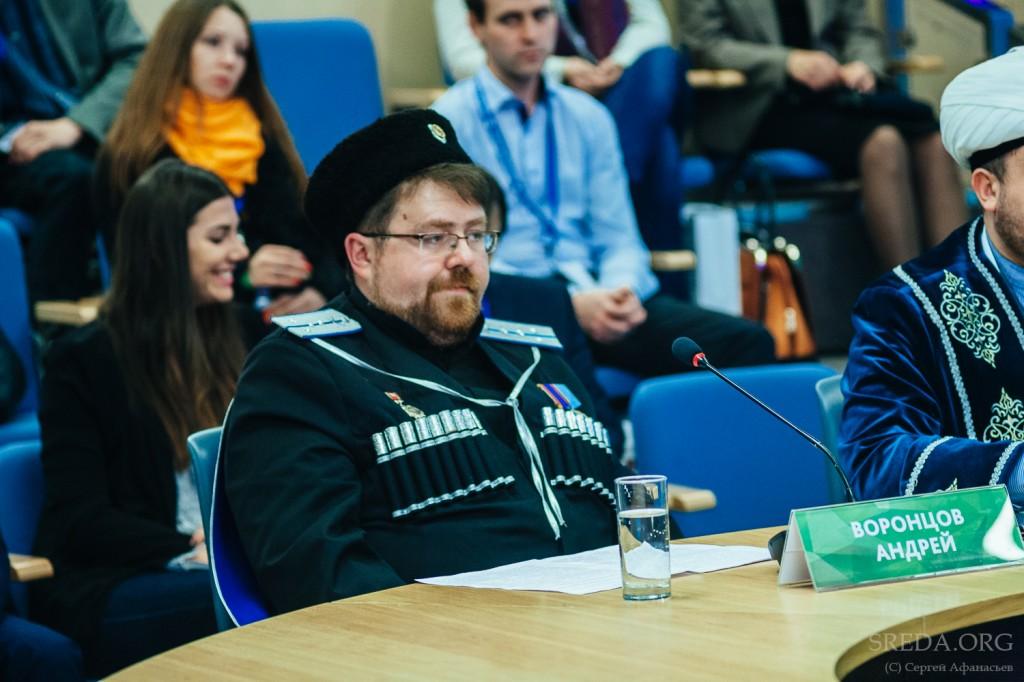 Второй Московский международный форум Религия и мир - Андрей Воронцов