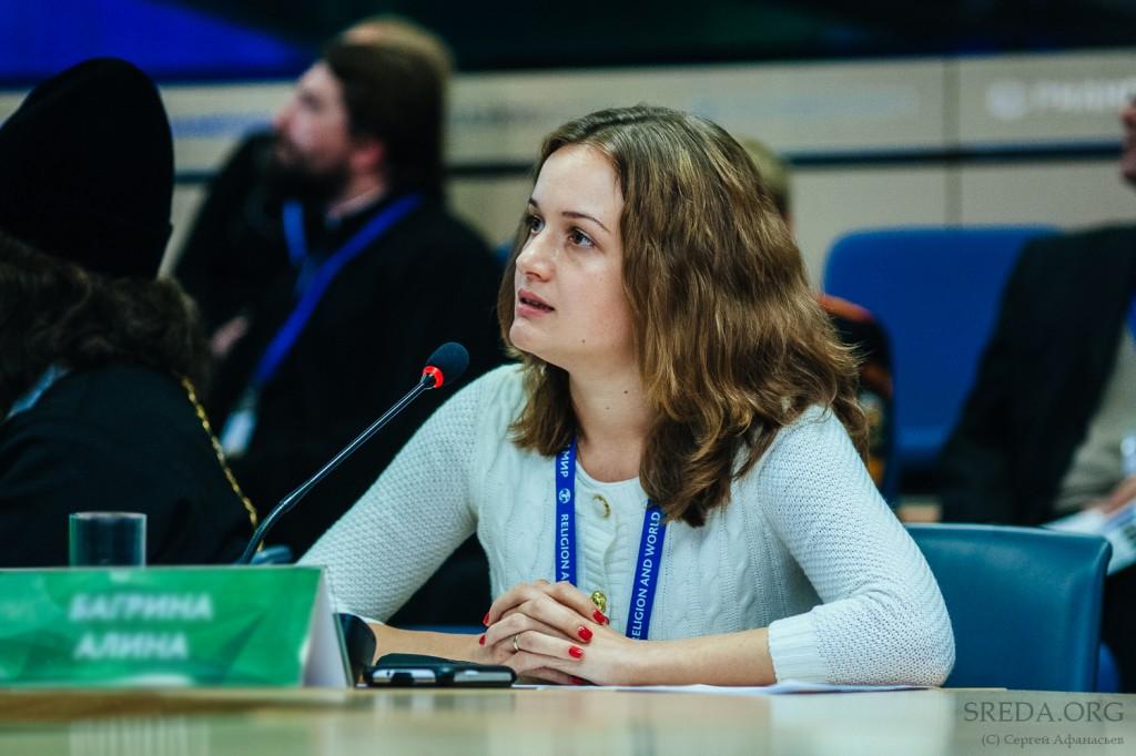 Второй Московский международный форум Религия и мир - Мария Кузьмичёва