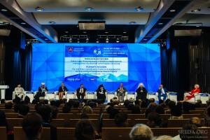 Второй международный форум Религия и мир - приветственное слово
