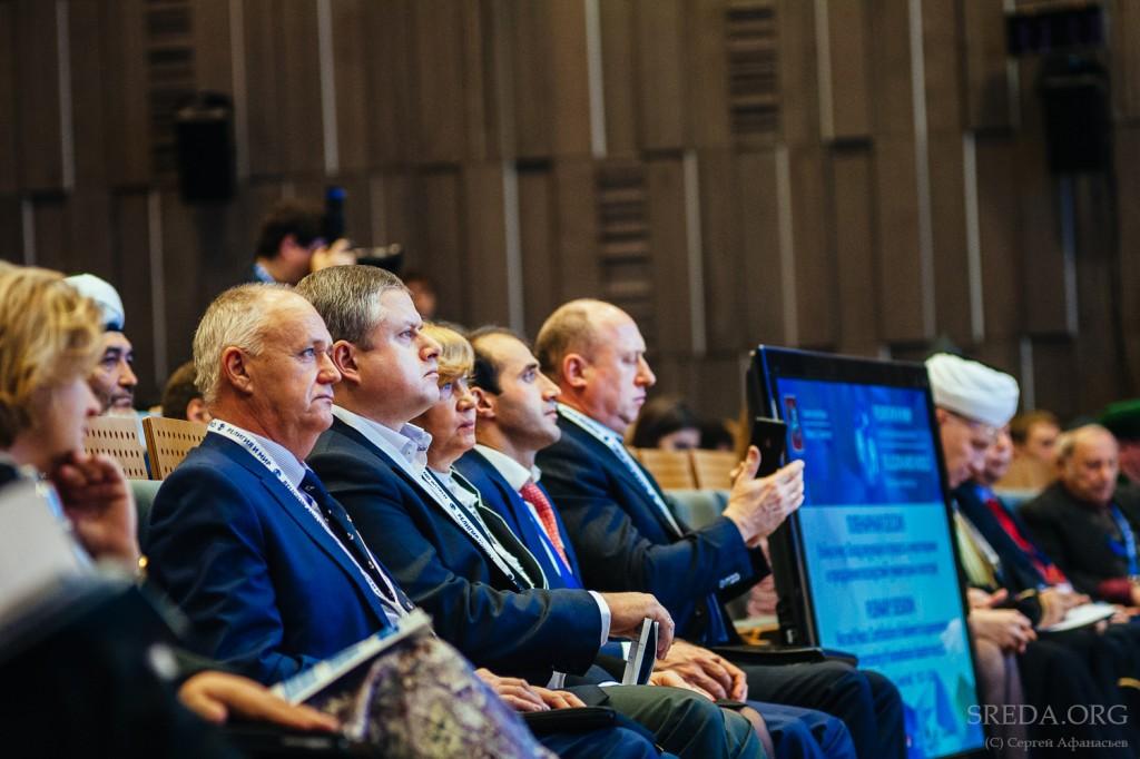 Второй Московский международный форум Религия и мир