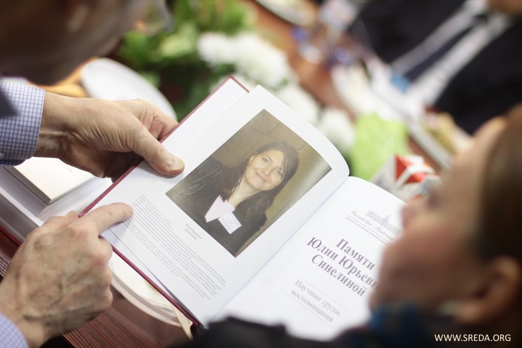 Книга памяти Юлии в руках у Виктора Ивановича Гараджи