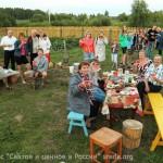 Борис Власов - Большая семья