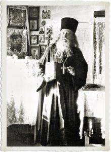 Схиигумен Алексий