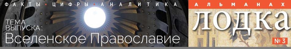 lodka3ban-4