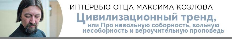 lodka3ban-5